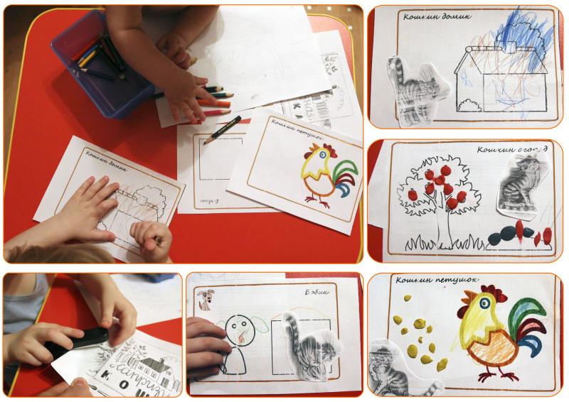 Сутеев Капризная кошка - тематическое занятие для малышей