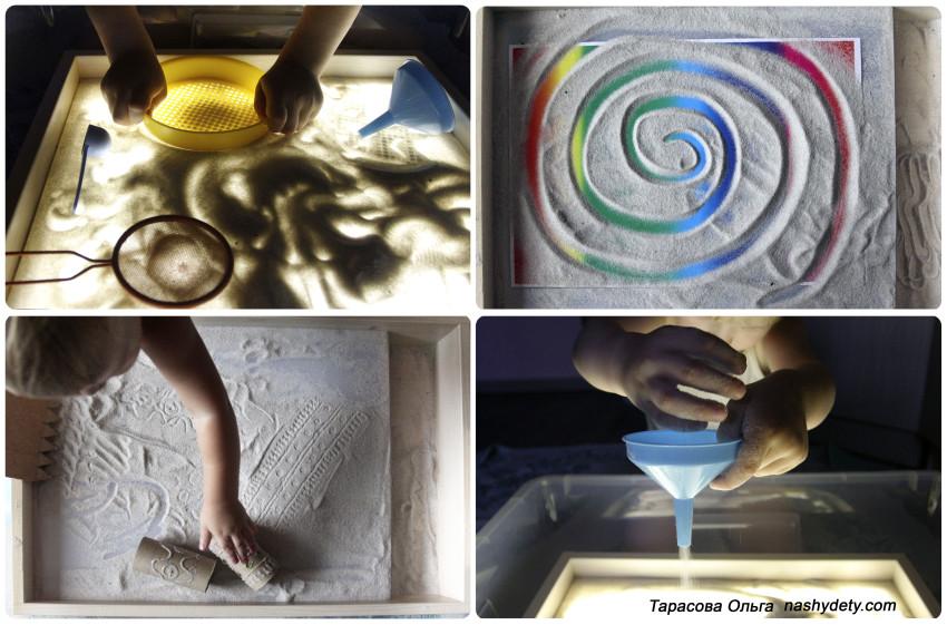необычные способы рисования песком