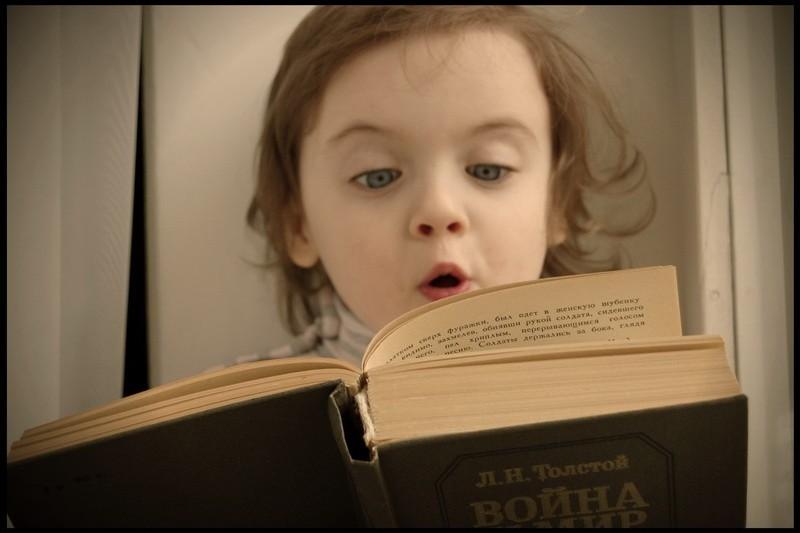 сензитивный период развития речи ребенка