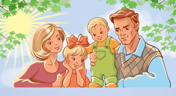 воспитание детей в семье