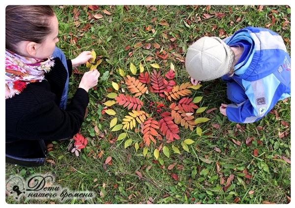 Осенняя мандала 04