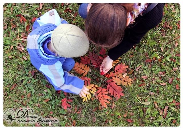 Осенняя мандала 05