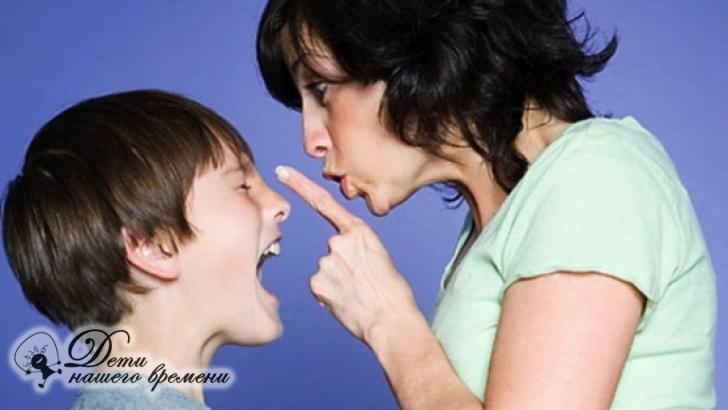 агрессия ребенка, что делать