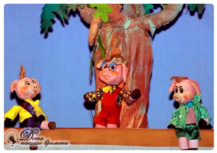 кукольний театр