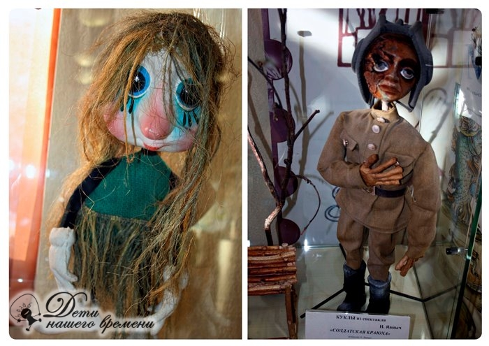 характерные куклы разных театров