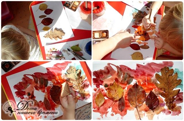 осенний лес рисуют дети