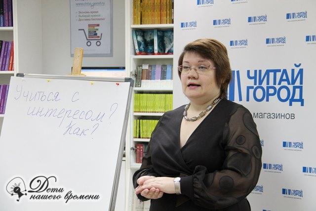мастер-класс в Читай-городе