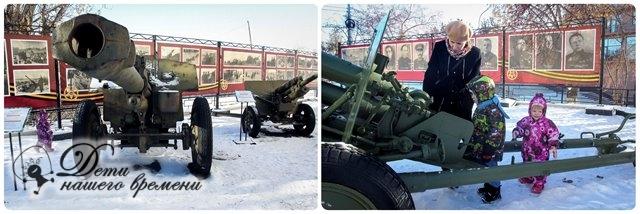 пушки около музея Окно в природу Тюмень