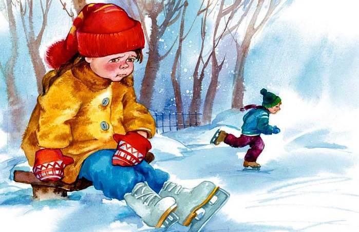 Турнир на коньках из СССР