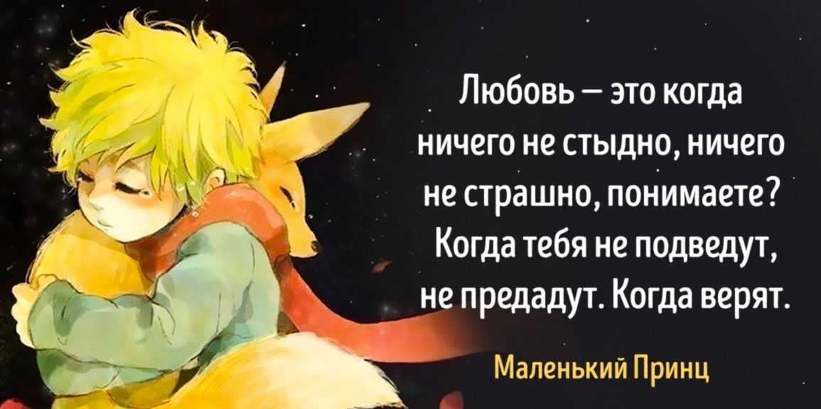 """Игра """"Чьи слова"""""""
